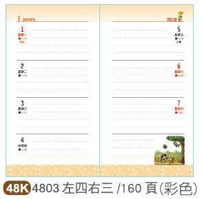 G內頁-48K-4803.jpg