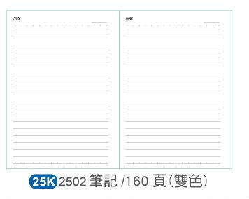 G內頁-25K-2502.jpg