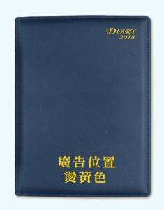 NH2502-D系列