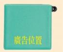 NH8841N-88K皮質便條盒-NO-P