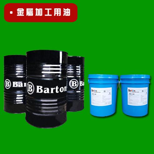 S-500 全合成水性切削油