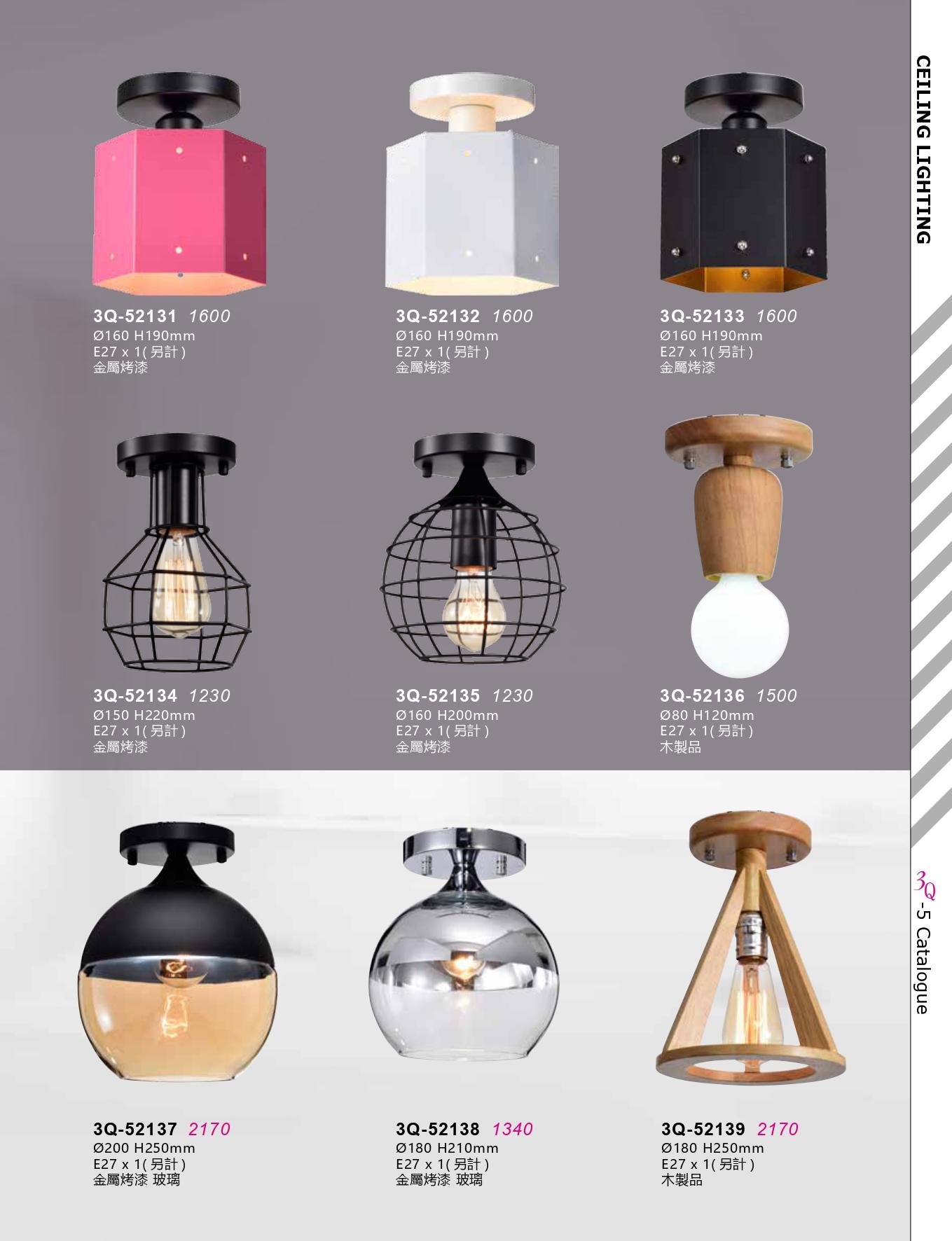 屏東照明燈飾-九太陽照明-3Q系列215