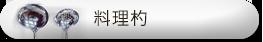 漢昌main_03-14.png