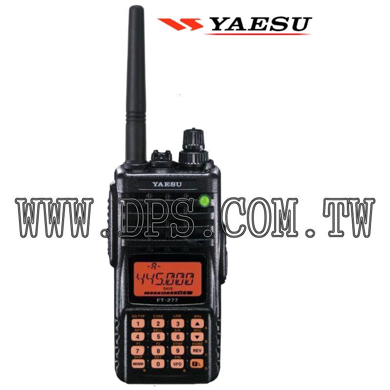 FT-277R UHF單頻,全防水