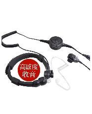 MT-09G2 喉震式空導管耳機