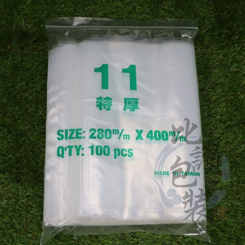 11號袋 / 尺寸: 28cm * 40cm * 0.08