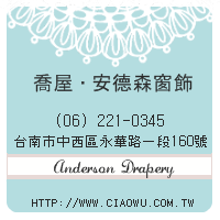 anderson-logo-blue.png