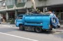 岡山抽水肥