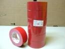 防水布膠(T041) 商品售價 $ 200