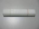 冷膠條(J005) 商品售價 $ 400