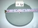 1.5KG銀膠座(W005-1) 商品售價 $ 70
