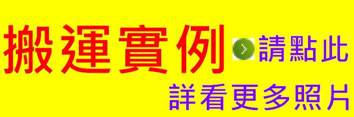 欣峰.png