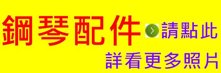 欣峰1.png