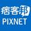 icon-pixnet.png