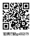 002379_官網行動go.jpg