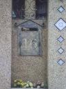 門牌蓋板3