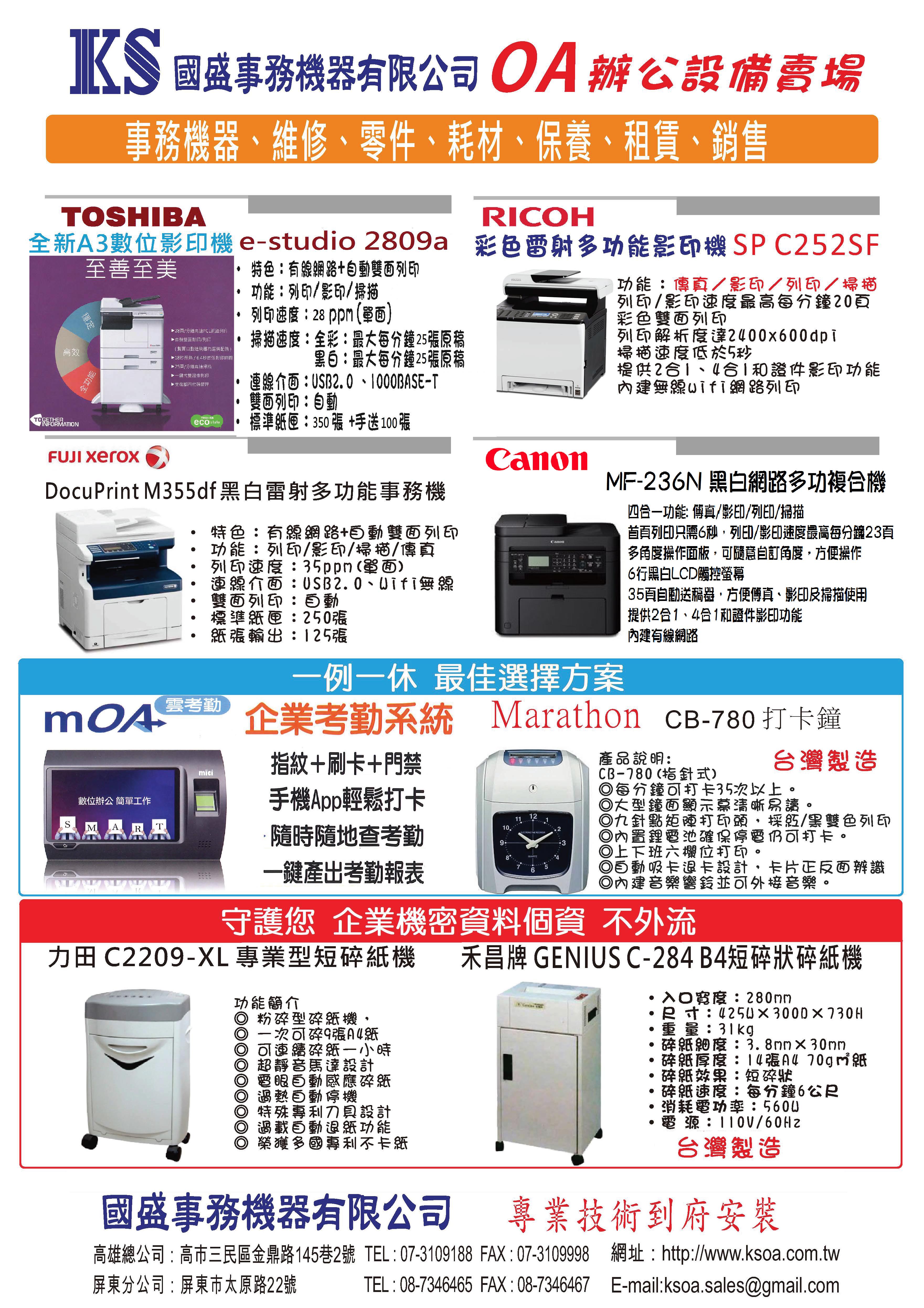 236N新大賣場_頁面_1.png