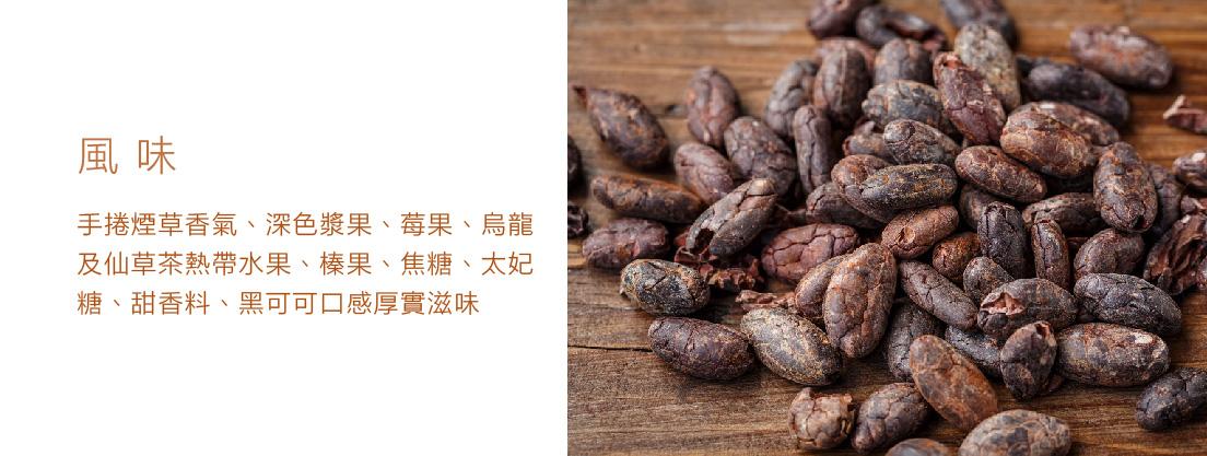 陳年曼特寧-03.jpg