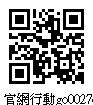amz官網code.jpg