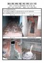 中興樓B1F消防蓄水池給水管修繕100.4.27-5.2