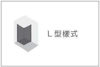方塊-325X220-2.jpg