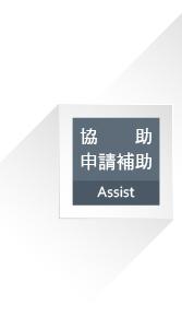 無障礙規劃-按鈕-1-670.jpg