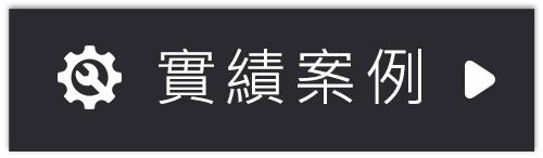 SHENGYI-實績案例-淋浴拉門.jpg