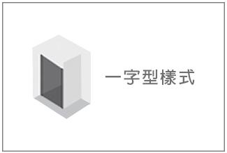 方塊-325X220-1.jpg