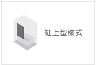方塊-325X220-4.jpg