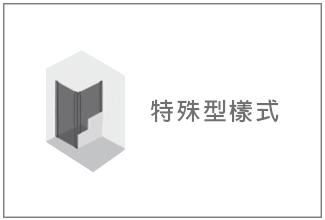 方塊-325X220-5.jpg