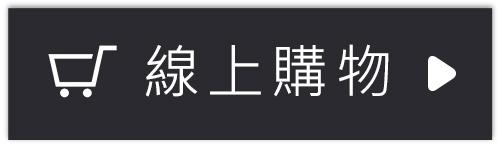 SHENGYI-線上購物-淋浴拉門.jpg
