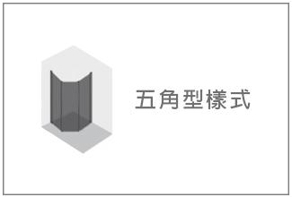 方塊-325X220-3.jpg