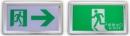 緊急出口標示燈&避難方向指示燈-超薄型燈具 TKM908-BH-400