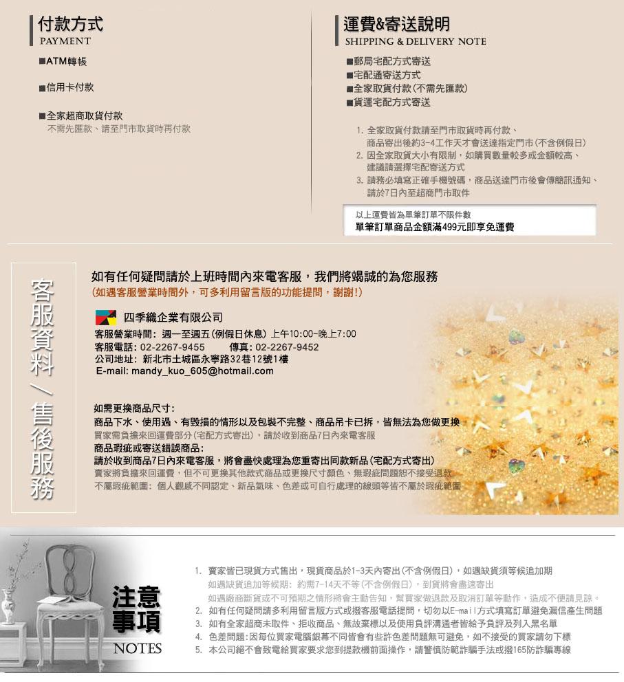 客服資料-PC.jpg