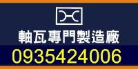 53509fb9c646d-0.jpg