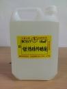 特殊防銹液(劑)-金屬防銹劑