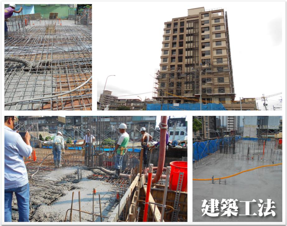 建築工法.png