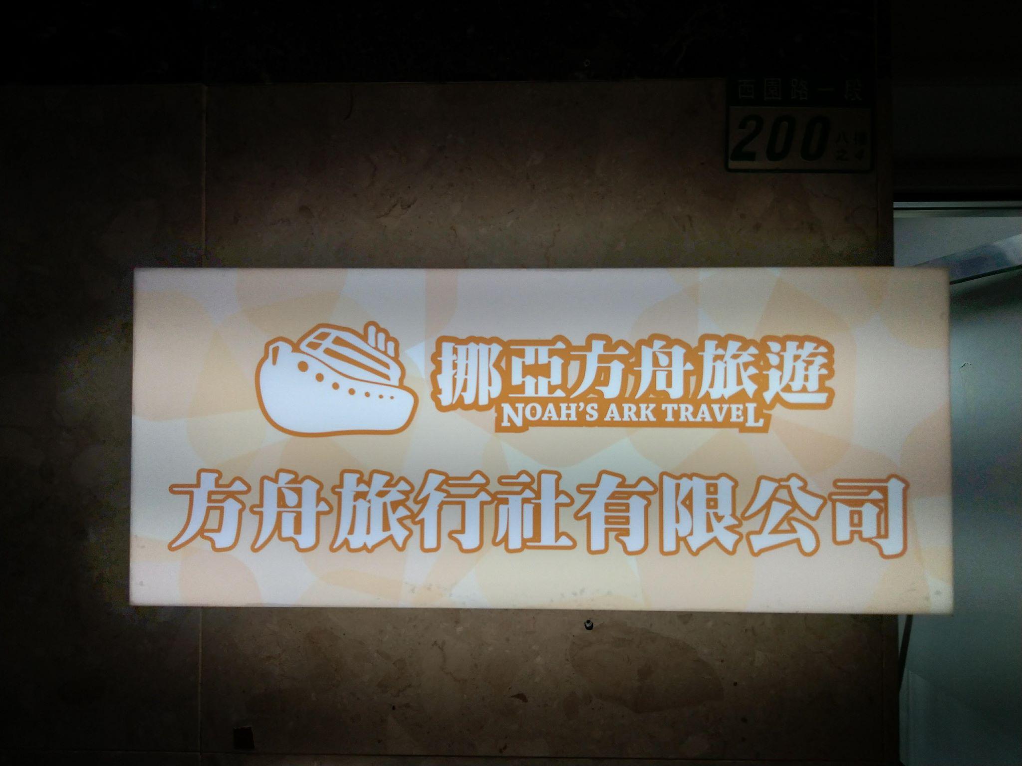32084226_1936557696355700_5278676623971844096_n.jp