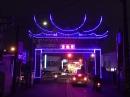 嘉義市紫微宮-LED亮化廟宇