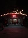 濟美宮-亮化廟宇