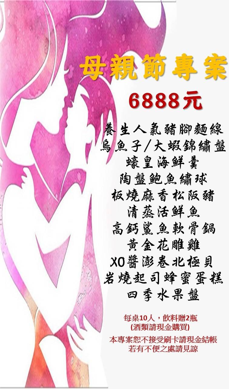 83808.jpg