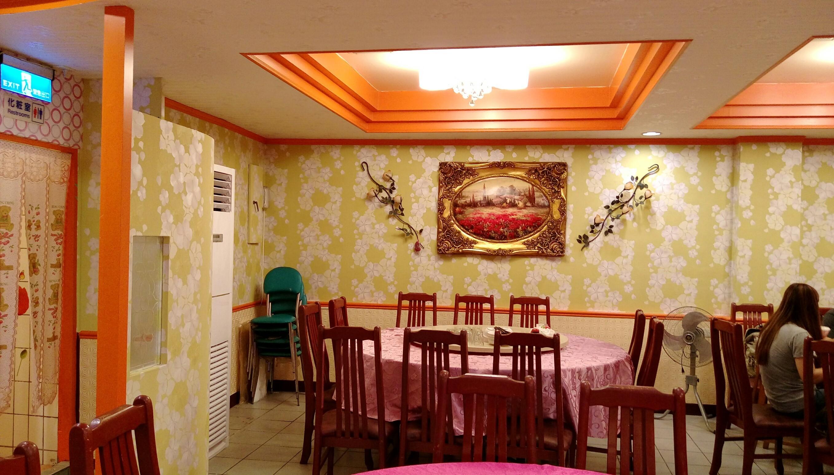 餐廳新裝潢_170728_0009.jpg