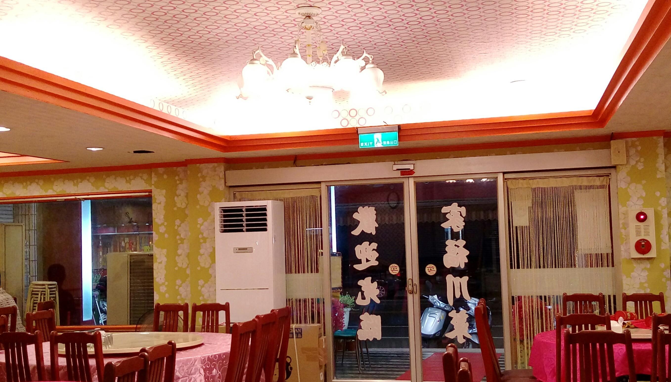 餐廳新裝潢_170728_0007.jpg