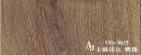 vns-5617 卡薩諾瓦 燻橡