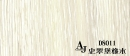 D8011 史翠堡橡木