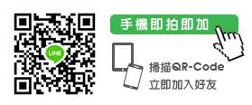 line-QRcode.png