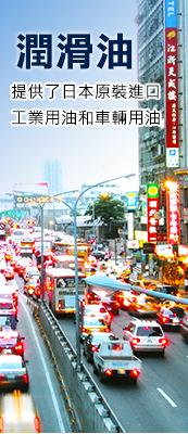 陞龍行側欄_03.png