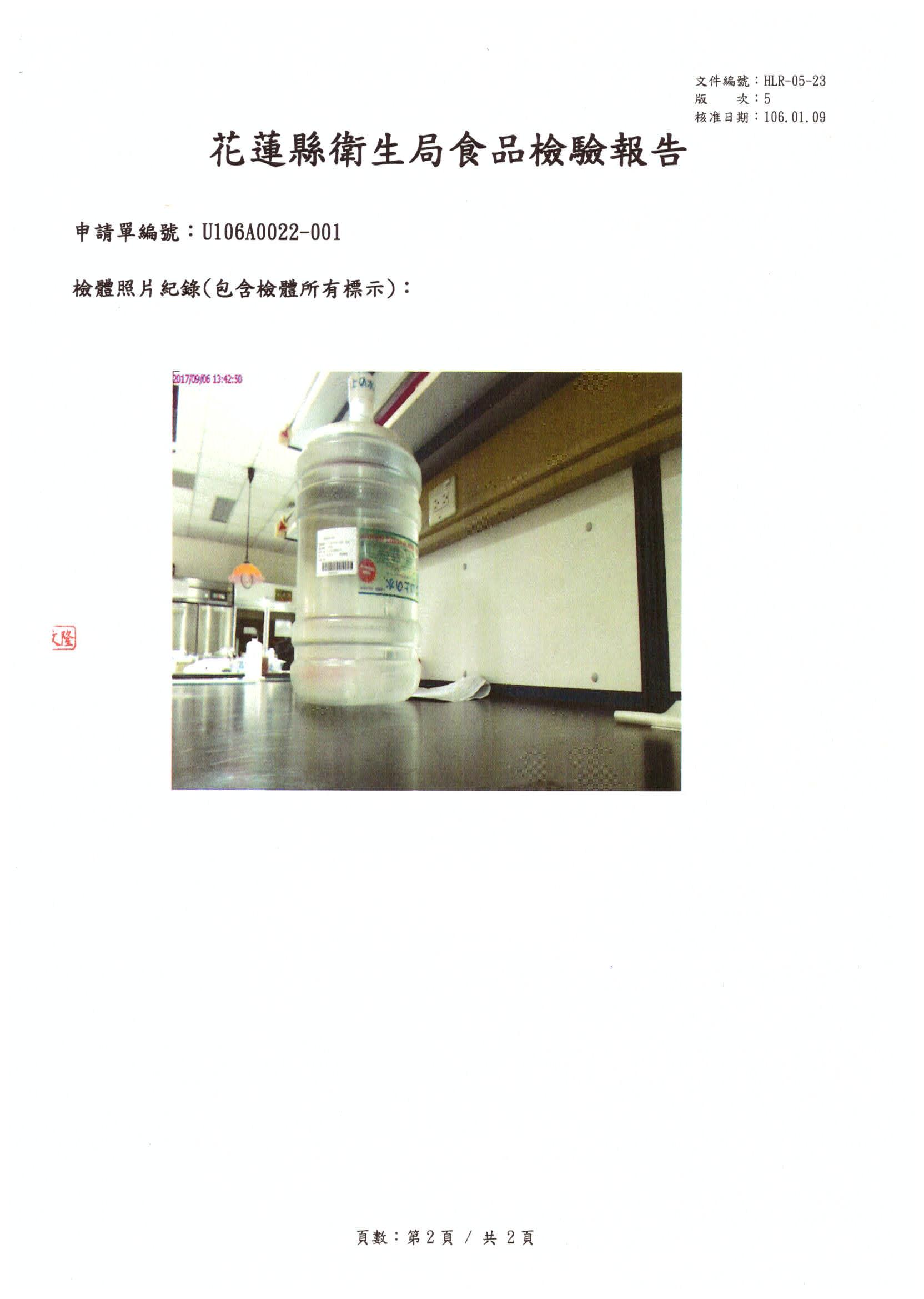 img-160603172208_頁面_2