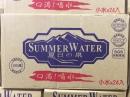夏日之泉 小水 600CC即日起買10箱送1