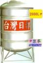 亞昌-日都水塔 2000L甲